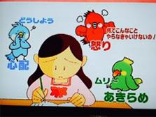 NHK クローズアップ現代 エデュカチオ!