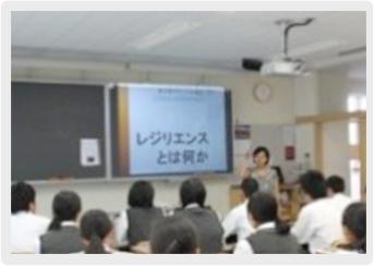 JPEAレジリエンス・トレーナー