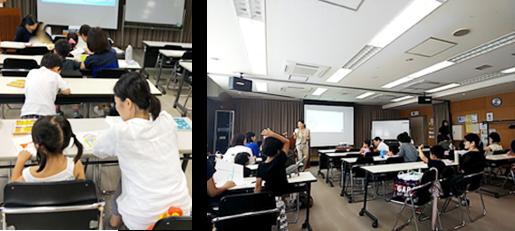 親子で育てるレジリエンス教育 東京都目黒区教育委員会
